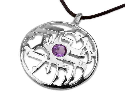 I am beloved's pendant with Amethyst