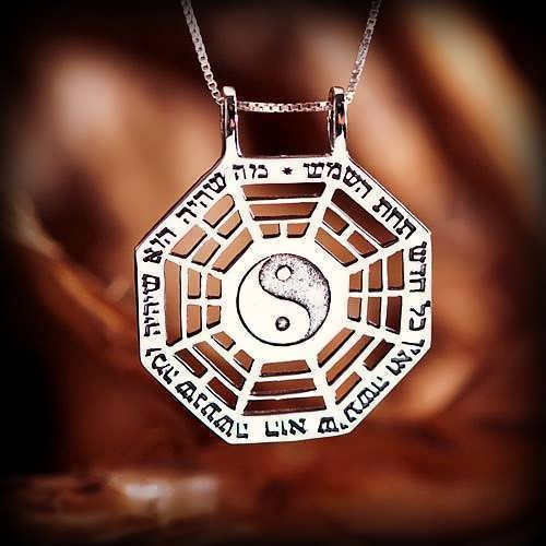 I Ching Pendant Silver