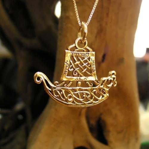 Кулон «Путешествие», золото