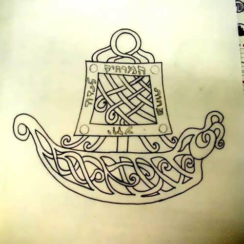 Кулон «Путешествие», серебро