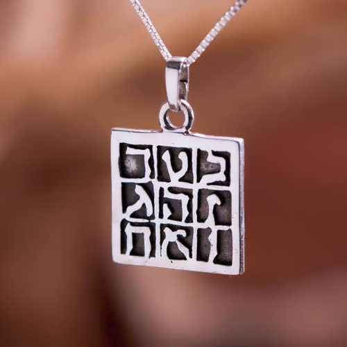 Magic Square Pendant Silver