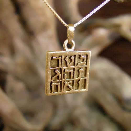Magic square pendant gold Small