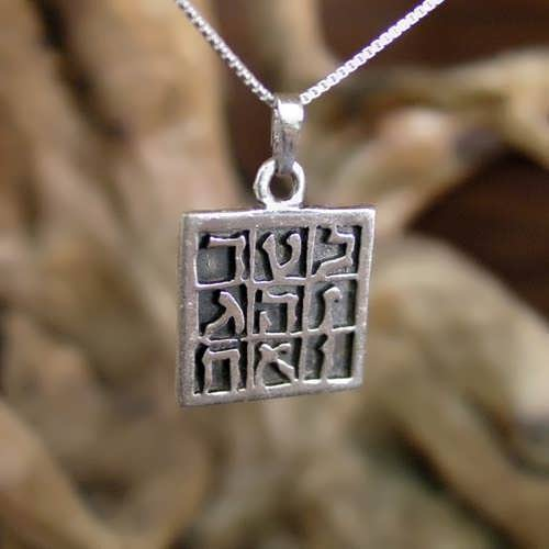 Magic Square Pendant Silver Small