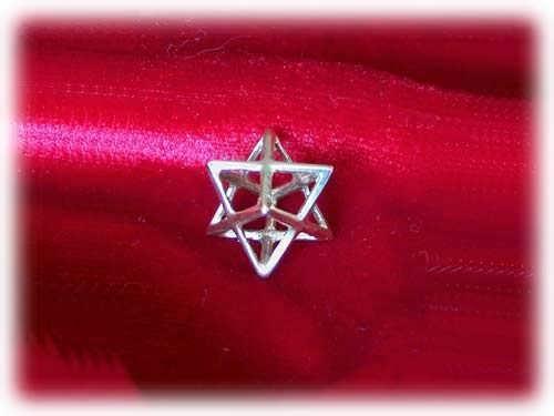 Кулон «Меркаба», серебро, средний