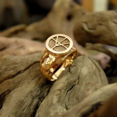 טבעת האנושות זהב