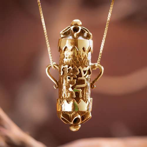 Over - Soul pendant gold