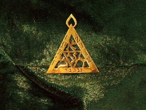 Кулон «Рабби Меир», золото