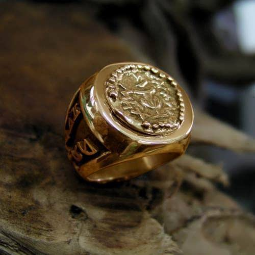 טבעת המורד זהב