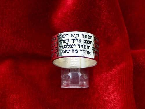 Ring des Mutes Silber