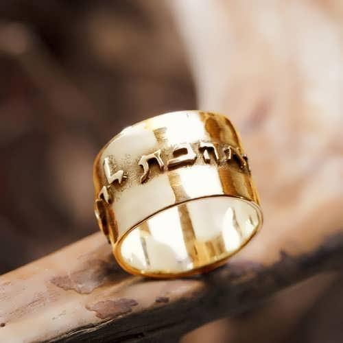 טבעת האהבה זהב