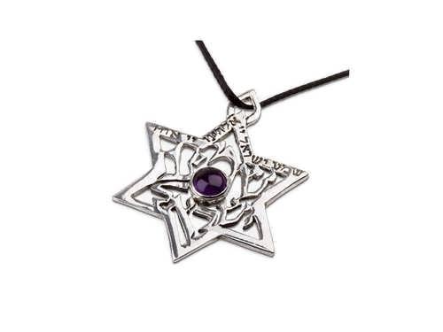 Inlaid Shema Israel Star Silver