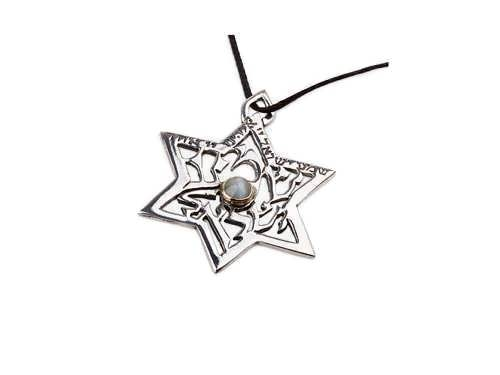 Inlaid Shema Israel star silver with cat's eye chrysoberyl
