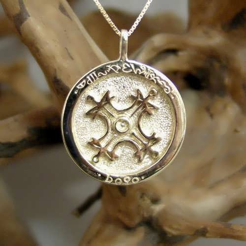 Sun Talisman Gold (*Limited Edition*)