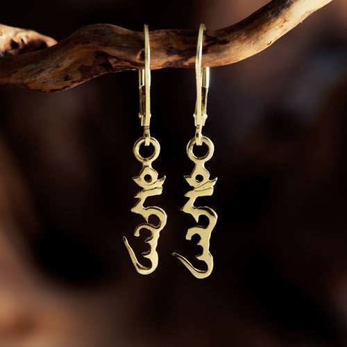 Hung Earrings Gold
