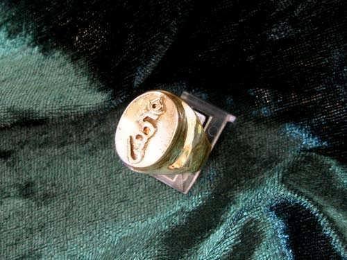 Кольцо «Тибетский символ Хунг», золото