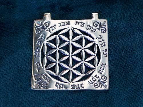 Ana Bekoach Silver