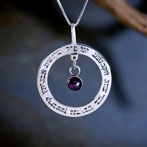 Ana Becoach Circle Pendant Silver with Garnet