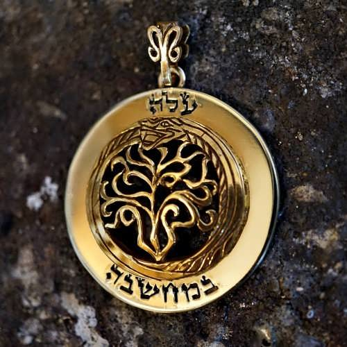 Key of Ascension Pendant Gold