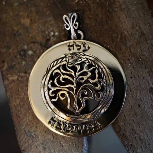 Key of Ascension Pendant Silver