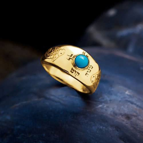 Destiny Ring Gold with Turquoise