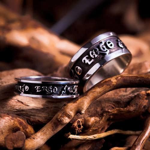 Diligo Ergo Sum Ring