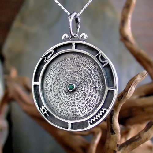 Emerald Tablet pendant silver