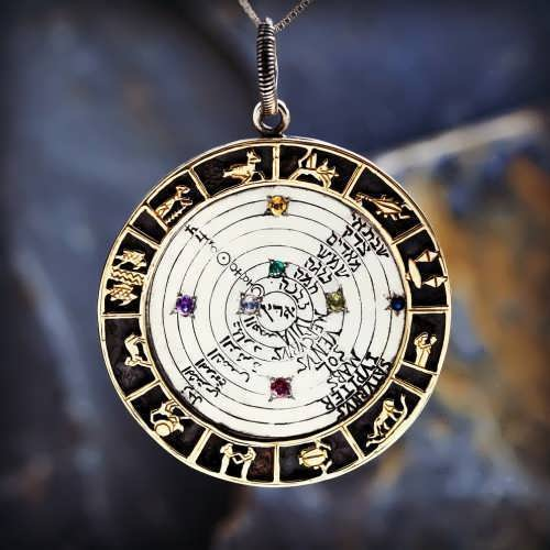 Image of the Cosmos Talisman Silver and Gold (*Limited Edition*)