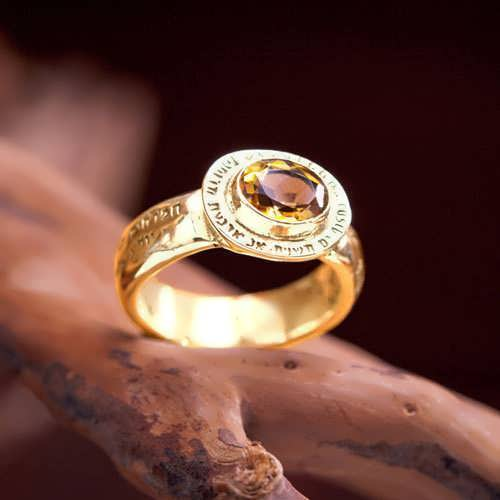 Four Winds Ring Gold with Citrine