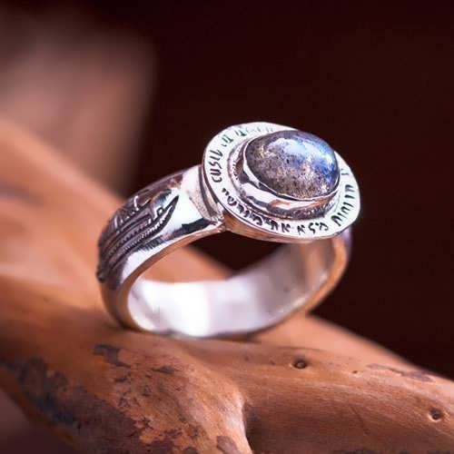 Four Winds Ring Silver with Labradorite