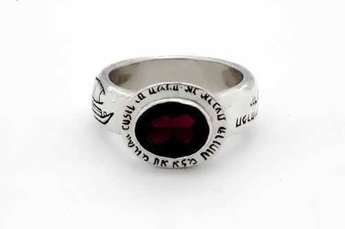 Four winds ring silver with Garnet