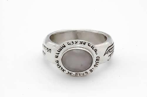 טבעת ארבעת הרוחות - כסף