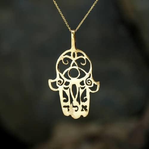 Хамса «Алеф-Ламед-Далет», золото