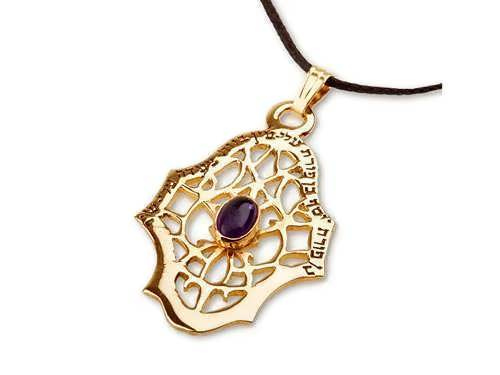 Hamsa ben porat yosef gold with Amethyst