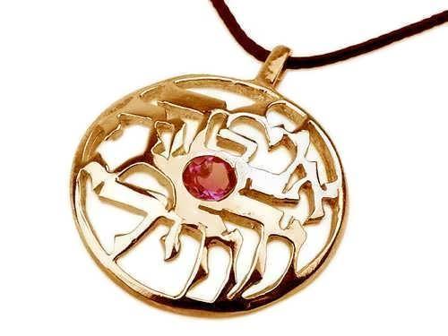 I am beloved's pendant with garnet