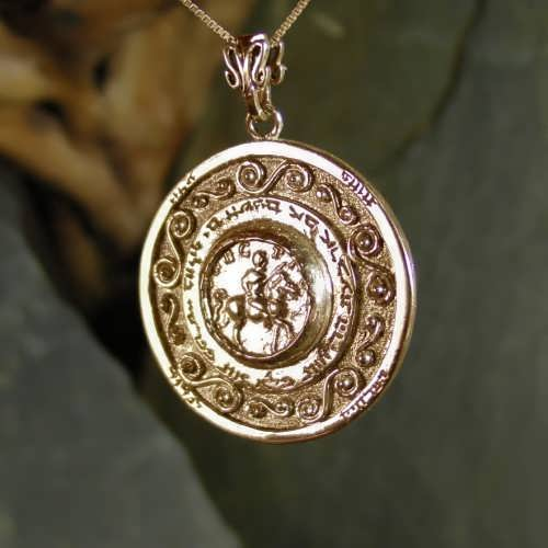 Journey of Life Pendant Gold
