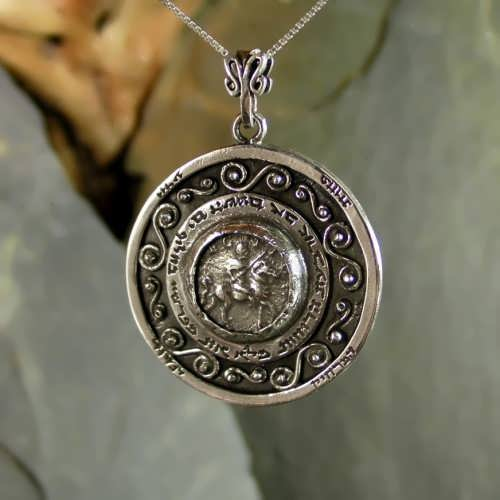 Journey of Life Pendant Silver
