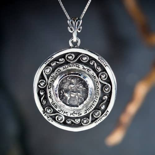 Journey of Life Pendant Silver (Round)