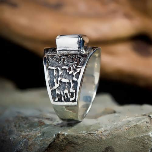 Journey of Life Ring Silver