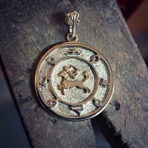 Jupiter Sagittarius Round Talisman Gold (*Limited Edition*)