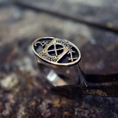 טבעת יופיטר בקשת כסף (*מהדורה מוגבלת*)