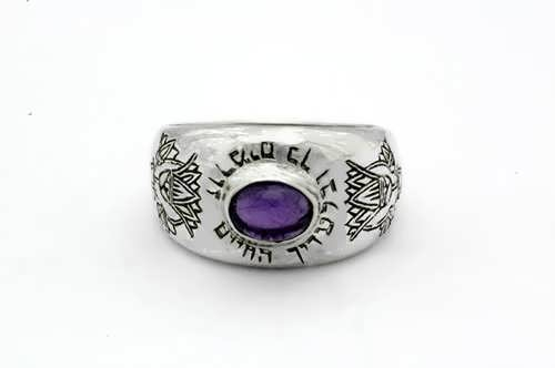 Lotus ring silver with Amethyst