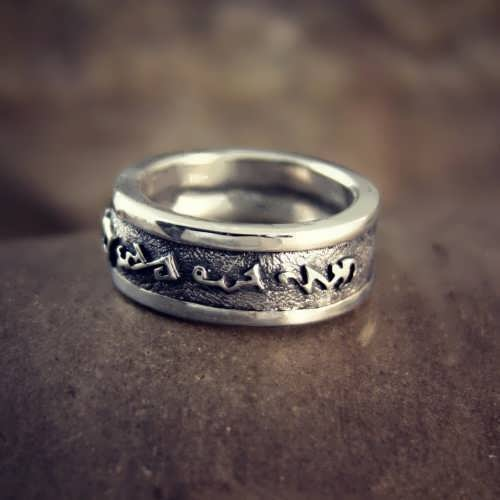 Universal Lunar Ring Silver (*Limited Edition*)