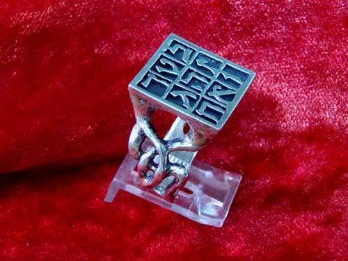 Magic Square Ring Silver