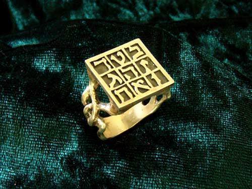 Magic square ring gold