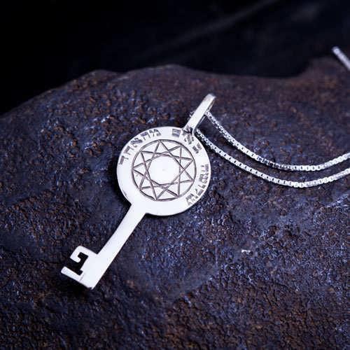 Melchizedek Key - Silver