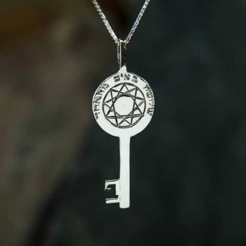 Кулон «Ключ Мельхиседека», серебро
