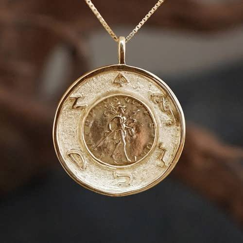 Mars in Scorpio Talisman Gold (*Last Two!*)