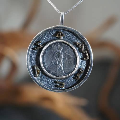 Mars Exaltation Talisman Silver And Gold (*Limited Edition*)