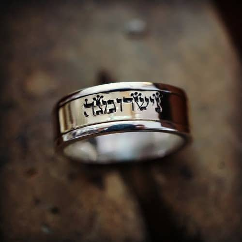 Over - Soul Ring Silver
