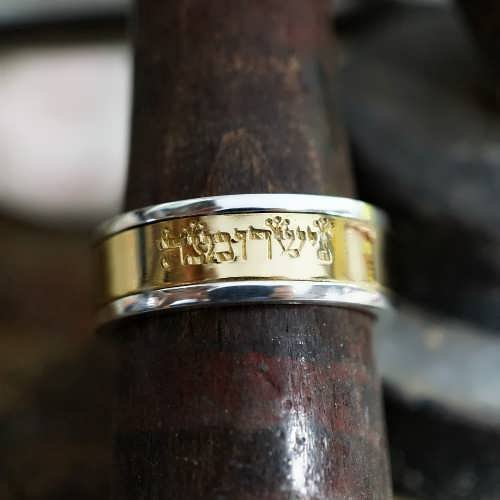 Over - Soul Ring Silver and Gold